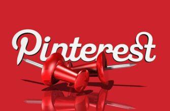 По слухам, PayPal покупает Pinterest за 45 миллиардов долларов