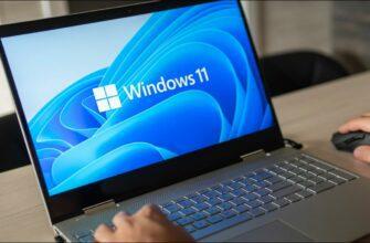 Как установить Windows 11 на любой компьютер
