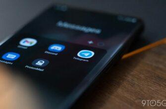 Telegram превысил 1 миллиард загрузок в Play Store
