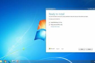 Как перейти на Windows 11 с Windows 7