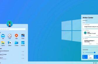 Новый центр уведомлений и быстрые настройки Windows 11