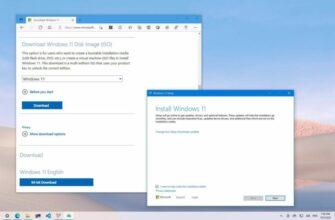 Как загрузить ISO-файл Windows 11