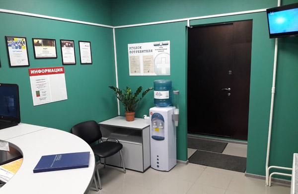 В Москве открылась Компьютерная клиника 992