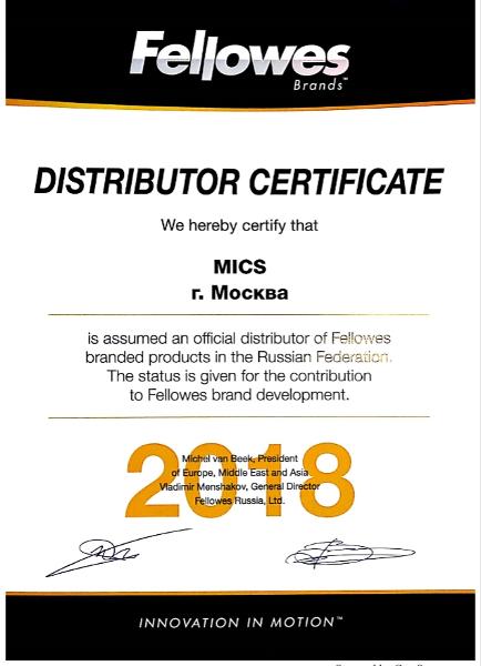MICS Fellowes